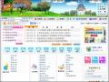 臺南市政府稅務局